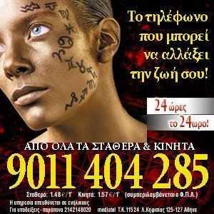 zwdia-765
