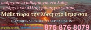 zodia-astra-tarot