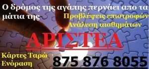 zwdia-768