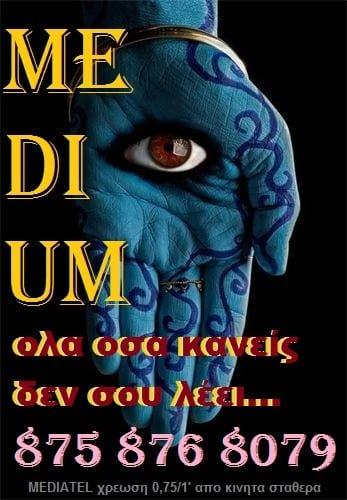 zwdia-tarw-zodia-19
