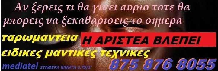 zodia-zvdia-oroskopio-11