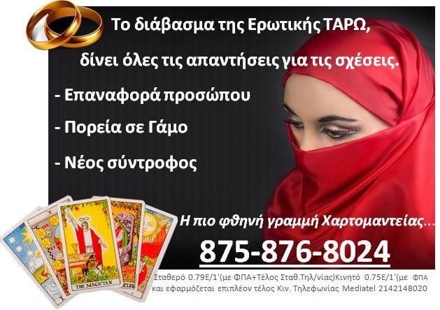 taro-tarw